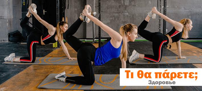Девушки занимаются фитнесом для здоровья
