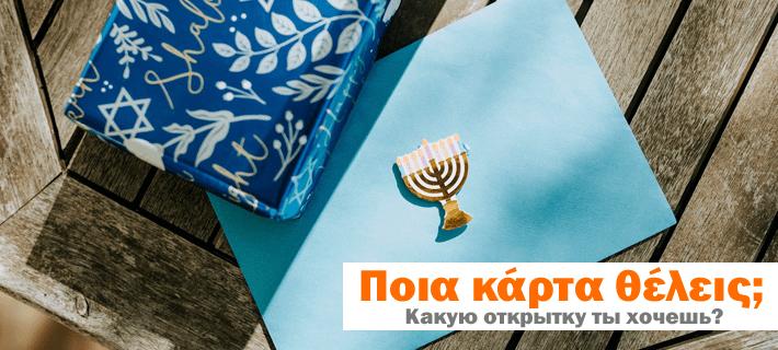 Синяя открытка
