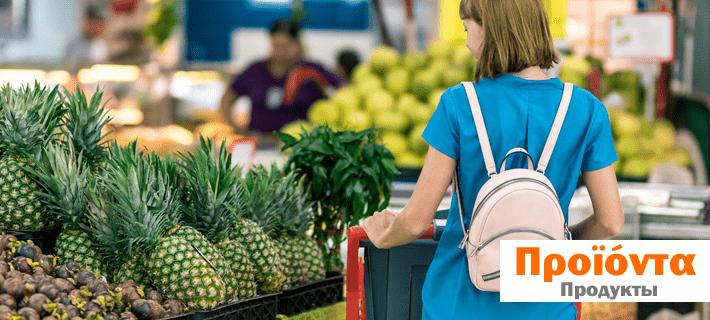 Девушка выберает продукты в супермаркете