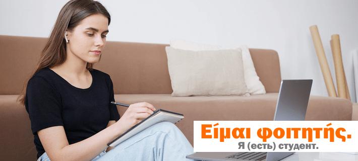 Девушка (студент) пишет в тетради
