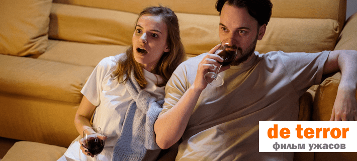 Муж с женой смотрят фильм ужасов