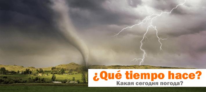 Молния и тайфун