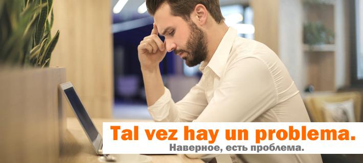 Уставший мужчина сидит перед компьютером