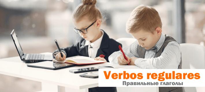 Ученики пишут в тетради